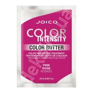 Цветное масло для волос Joico Color Intensity Care Butter Pink Розовое, 20 мл
