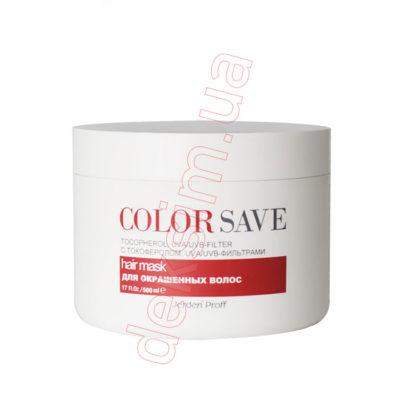 """Маска Jerden Proff для окрашенных волос """" Защита цвета"""", 500 мл"""