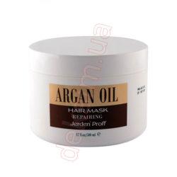 Маска для волос Jerden Proff восстанавливающая с аргановым маслом, 500 мл