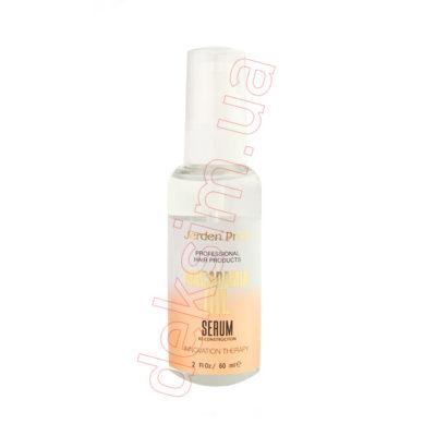 Сыворотка Jerden Proff для кончиков волос с маслом макадамии, 60 мл