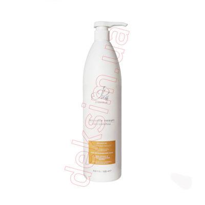 Шампунь Jerden Proff для сухих и поврежденных волос, 1000 мл