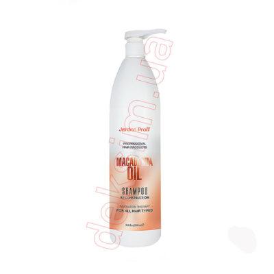 Шампунь для волос с маслом Макадамии Jerden Proff 1000 мл