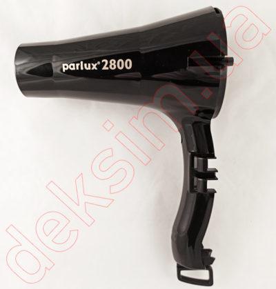 Parlux 2800 Передняя часть корпуса фена Черная