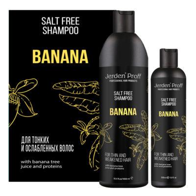 Jerden Proff бессолевой шампунь для волос Banana, 300/1000 мл