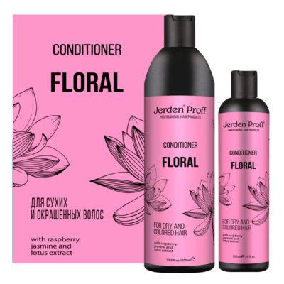 Jerden Proff кондиционер для волос Floral 300 / 1000 мл